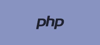 Cómo quitar caracteres especiales en PHP